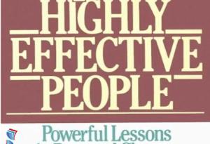 უაღრესად ეფექტური ადამიანების 7 ჩვევები pdf