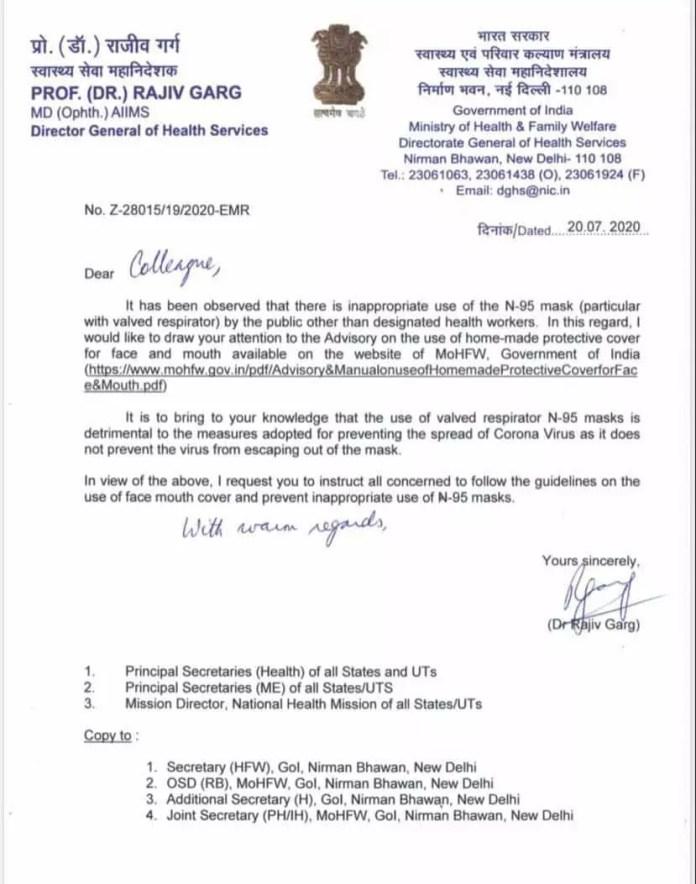 Govt raises alert against N95 masks with valves, says can be ...