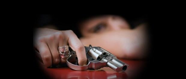 огнестрельное оружие, психические заболевания