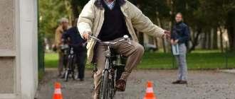 пожилые люди, физическая активность