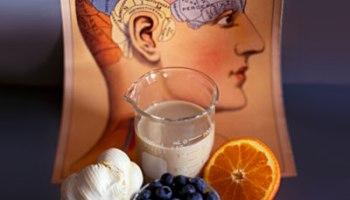 память, продукты питания