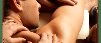 Вибрация, рука, применяют, пальцы, массажиста, Выполняют, кисть, руками, производится, ладонью