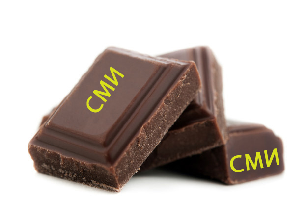 шоколад, похудение, СМИ