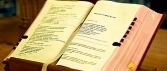 книга, иностранный язык, эмоции