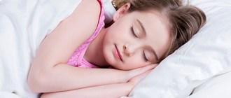 сон, дети