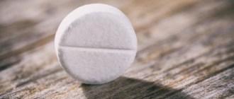 аспирин, желудочное кровотечение,
