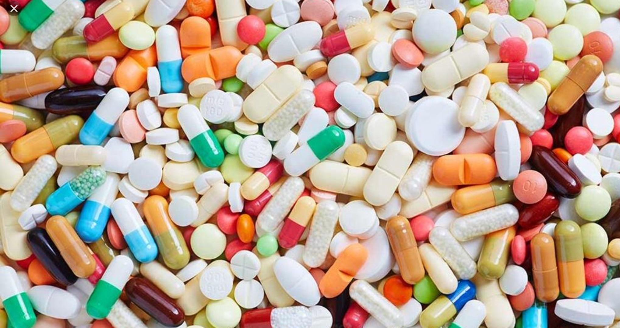 Фармоцевтика