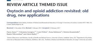 Наркомания, окситоцин, гормон любви