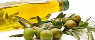 оливковое масло, опухоль головного мозга, олеиновая кислота