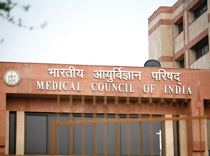 MCI to introduce Unique Permanent Registration Number