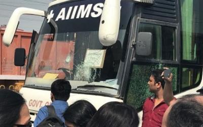 AIIMS Bus with Doctors & Nurses Attacked in Protest