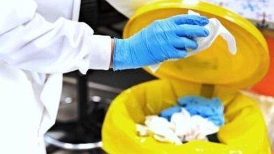 Photo of الإدارة السليمة للمخلفات الطبية