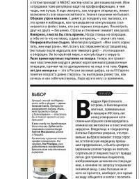 sobsp_125_new2