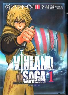 Vinland Saga #1, by Makoto Yukimura (2005)