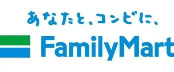 familymartロゴ