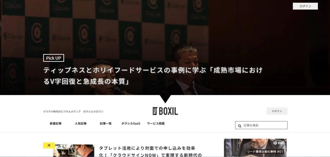 boxilmagazine