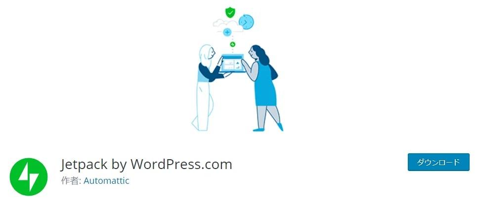 Jetpack-by-WordPress