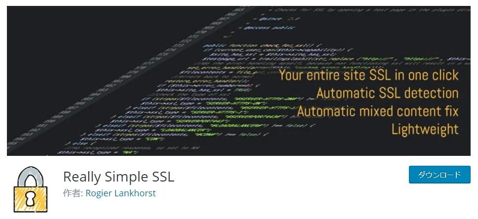 Really-Simple-SSL