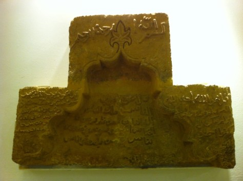 Image of The last three surahs or chapters of the Qur'an (al-Ikhlas, al-Falaq and al-Nas) engraved during the Ottoman period on a molding of al-Shumaysi stone and thus embellishing a part of al-Masjid al-Haram.