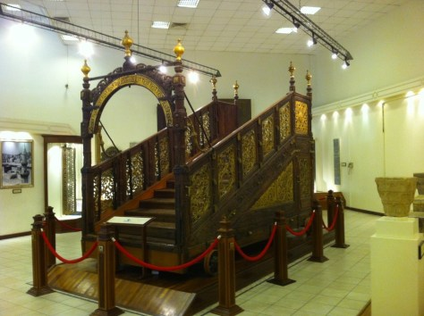Image of A teak staircase of the Ka'bah dating back to 1240 AH/ 1824 CE.