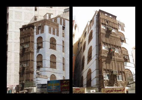 Image of More traditional Shamiyyah buildings with projecting mashrabiyyahs or rawashin