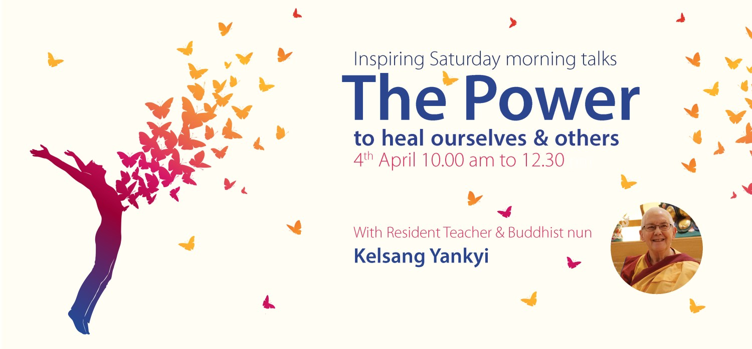 The power to heal ourselves web banner