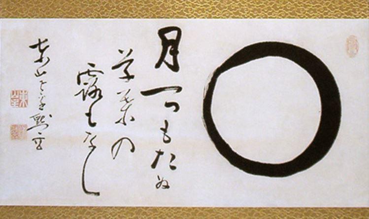 buddism zen