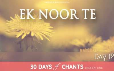 Day 12 | EK NOOR TE SAB JAG UPJIA| Mantra for Universal Brotherhood