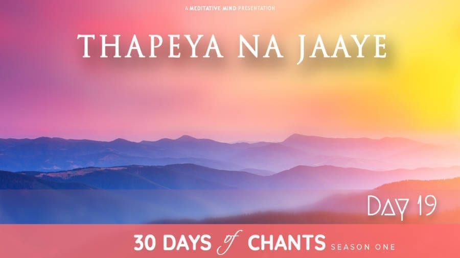 30 Days of Chants - Day 19 - Thapeya na Jaaye - Meditative Mind - Mantra Meditation journey