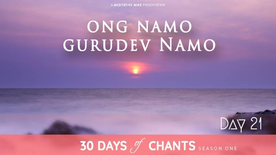 30 Days of Chants - Day 21 - Ong Namo Gurudev Namo - Meditative Mind - Mantra Meditation journey