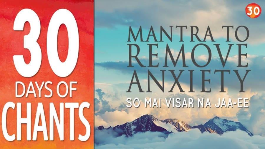 Mantra to Remove Anxiety – SO MAI VISAR NA JAA-EE
