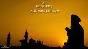 Ek Ong Kar Sat Gur Prasad Wallpaper1