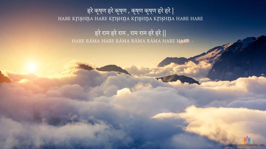 Hare Krishna Hare Ram Mantra Wallpaper