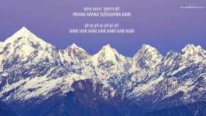 Prana Apana Mantra Free HD Wallpaper Desktop