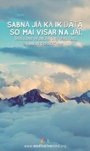 Sabna Jiya Ka ik Data So Mai Visar Na jai - Wallpaper Mobile
