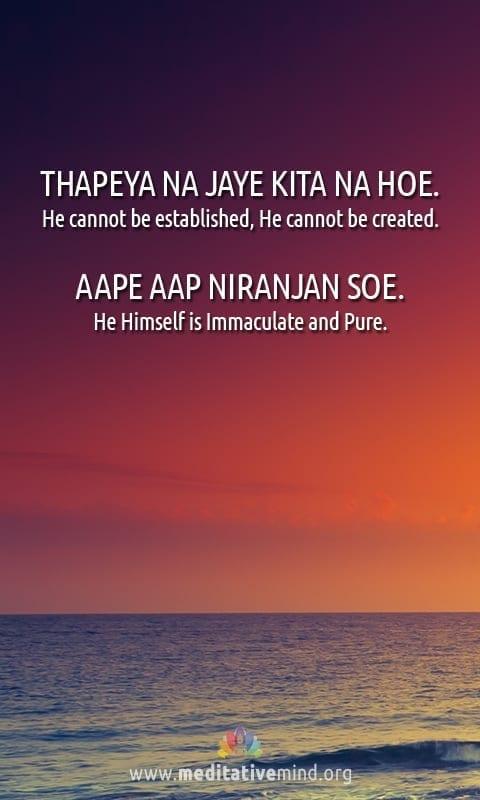 Thapeya Na Jaye - Mobile Wallpaper HD