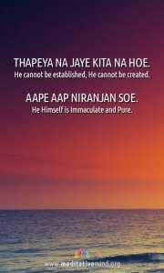 Thapeya Na Jaye - Mobile Wallpaper HD Mobile