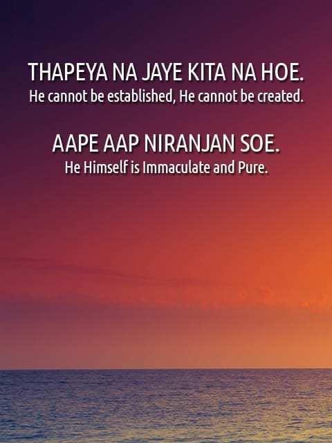 Thapeya Na Jaaye – Gurbani – Wallpaper Download