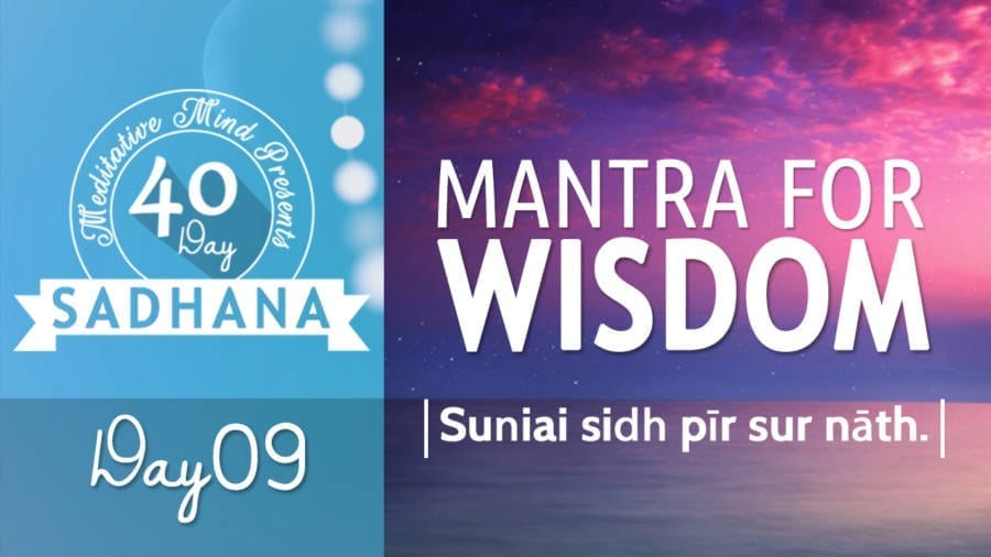 Mantra for Wisdom, 8th Pauri of Japji Sahib, Suniai Sidh, Gurbani, Shabad, 40 Day SADHANA