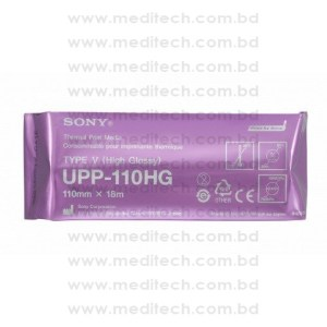 Sony Ultrasound Thermal Paper 110 HG