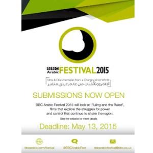 bbc-arabic-festival2015
