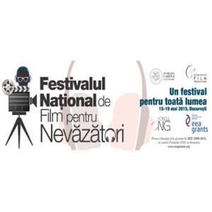 Festival_Film_pour_aveugles