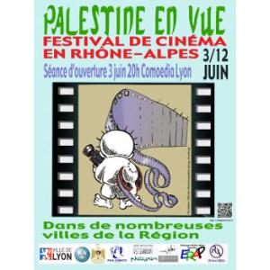 vue_palestine