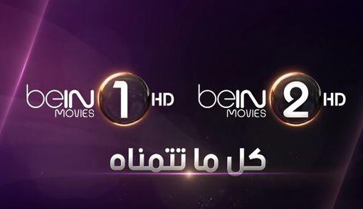 Bein Media Group Subsidiaries   ImgBos com
