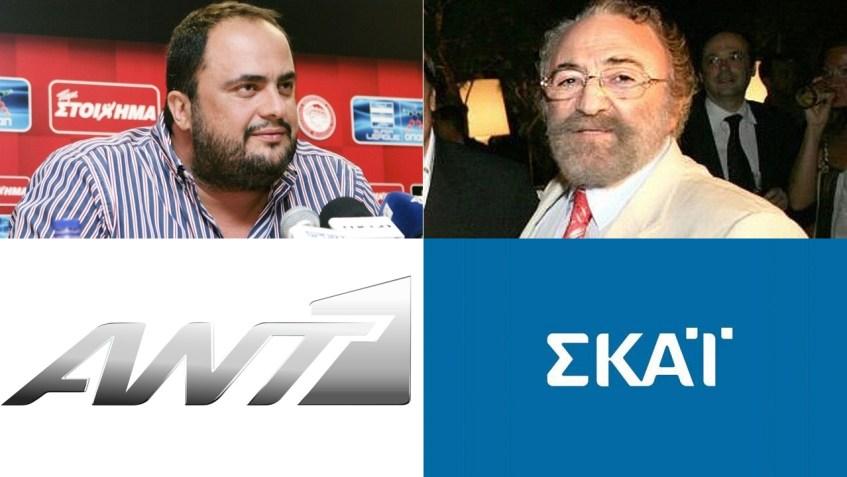Vangelis Marinakis, Christos Kalogritsas, ANT1 et Skai sont sortis vainqueurs des enchères.