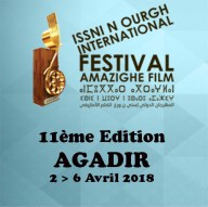 festival film amazigh