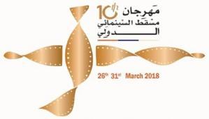 mascat festival film