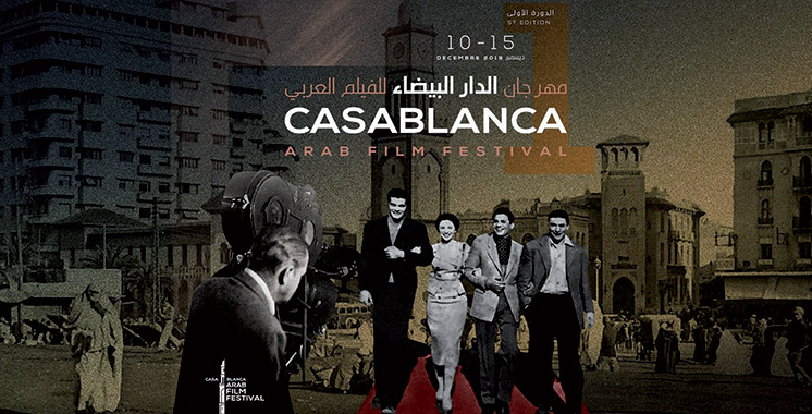 Festival du Film Arabe de Casablanca