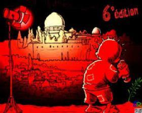 Palestine en vue