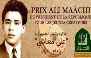 Prix Ali Maâchi 2021